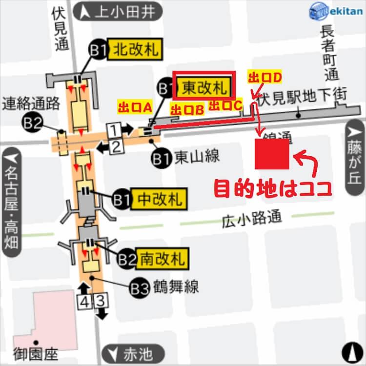いい就職.com 名古屋