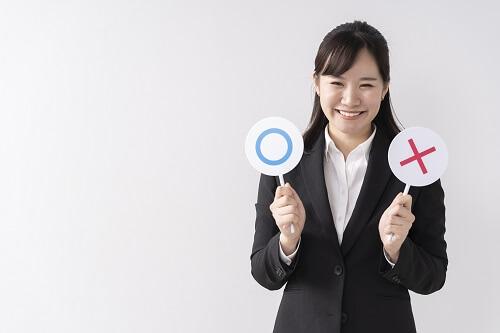 既卒20代は就職支援場所がカギ。正社員就職への道