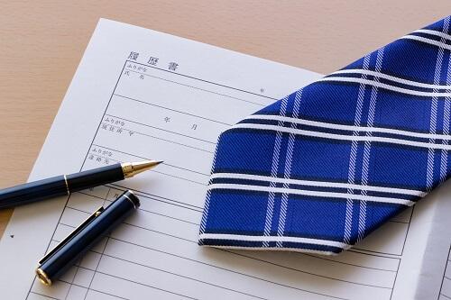 既卒の職務履歴書はどう書いたらいい?