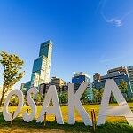既卒の就職支援(大阪)