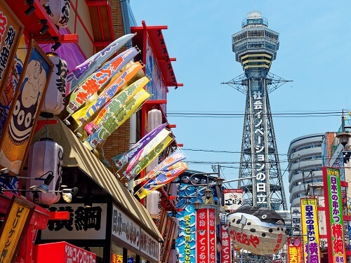 大阪のフリーター就職支援サービスから正社員就職へ